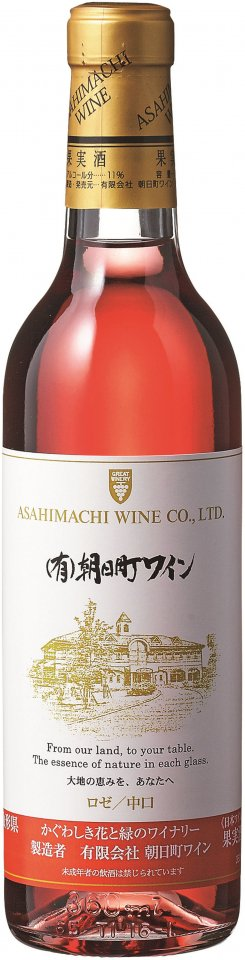 朝日町ワイン ロゼ 360ml