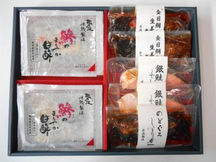 山陰大松 氷温熟成お魚惣菜詰合せ