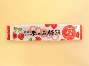 ぶどう饅頭・春いちご(3本入り)