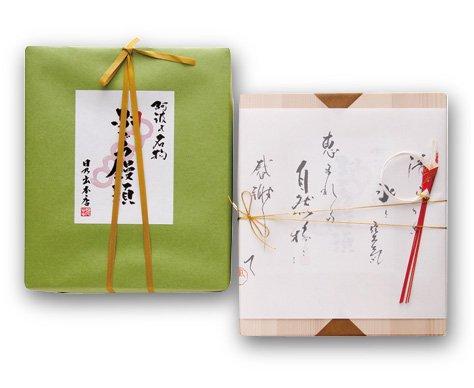 ぶどう饅頭 48本入(木箱入)