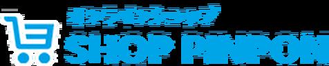 除菌・消臭カンファスイオンラインショップ SHOP PINPON