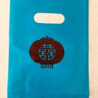*china pop*ビニールお買いもの袋ランタン柄5枚セット(青)