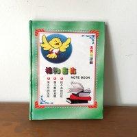 *china retro*デッドストックハードカバーメモ帳(とり)