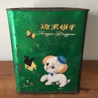 *china retro*中国ヴィンテージ缶(四角・動物緑)