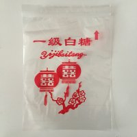 *china pop*ダブルハピネス砂糖ジッパー袋5枚セット