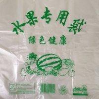 *china retro*透明ビニール袋10枚セット(果物)