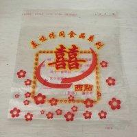 *china retro*ダブルハピネステープ付き袋5枚セット(B)