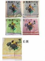 *china vintage*タオル(鳥と青い花・5色)