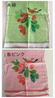 *china vintage*タオル(鳥と木の実・2色)