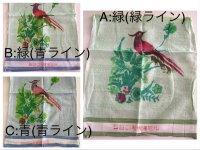 *china vintage*タオル(赤い鳥・3色)