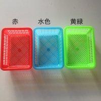 *china retro*プラミニかご(長方形・黄緑ver.2)