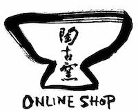 陶古窯オンラインショップ