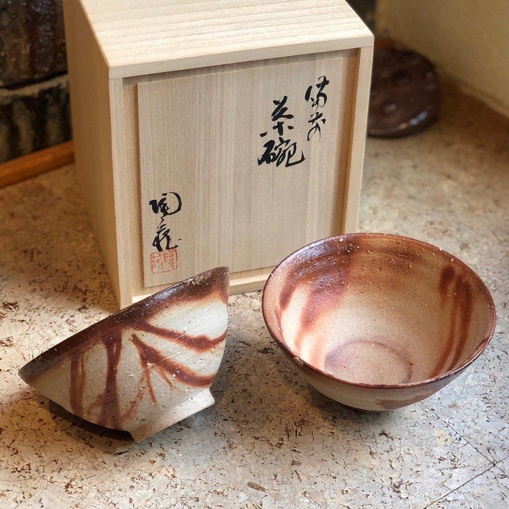 【小西陶藏作】飯茶碗ペア木箱セット