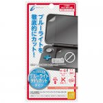 CYBER・液晶保護フィルム[ブルーライトハイカットタイプ](New 2DS LL用) <img class='new_mark_img2' src='//img.shop-pro.jp/img/new/icons6.gif' style='border:none;display:inline;margin:0px;padding:0px;width:auto;' />