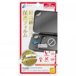 CYBER・液晶保護フィルム Premium(New 2DS LL用)