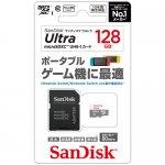 サンディスク ウルトラ microSDXC™ UHS-Iカード 128GB<img class='new_mark_img2' src='https://img.shop-pro.jp/img/new/icons30.gif' style='border:none;display:inline;margin:0px;padding:0px;width:auto;' />