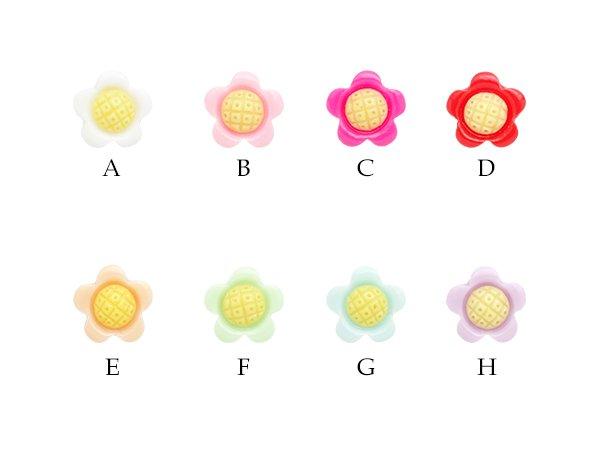 デコパーツ 5枚花びら格子フラワー スモールサイズ
