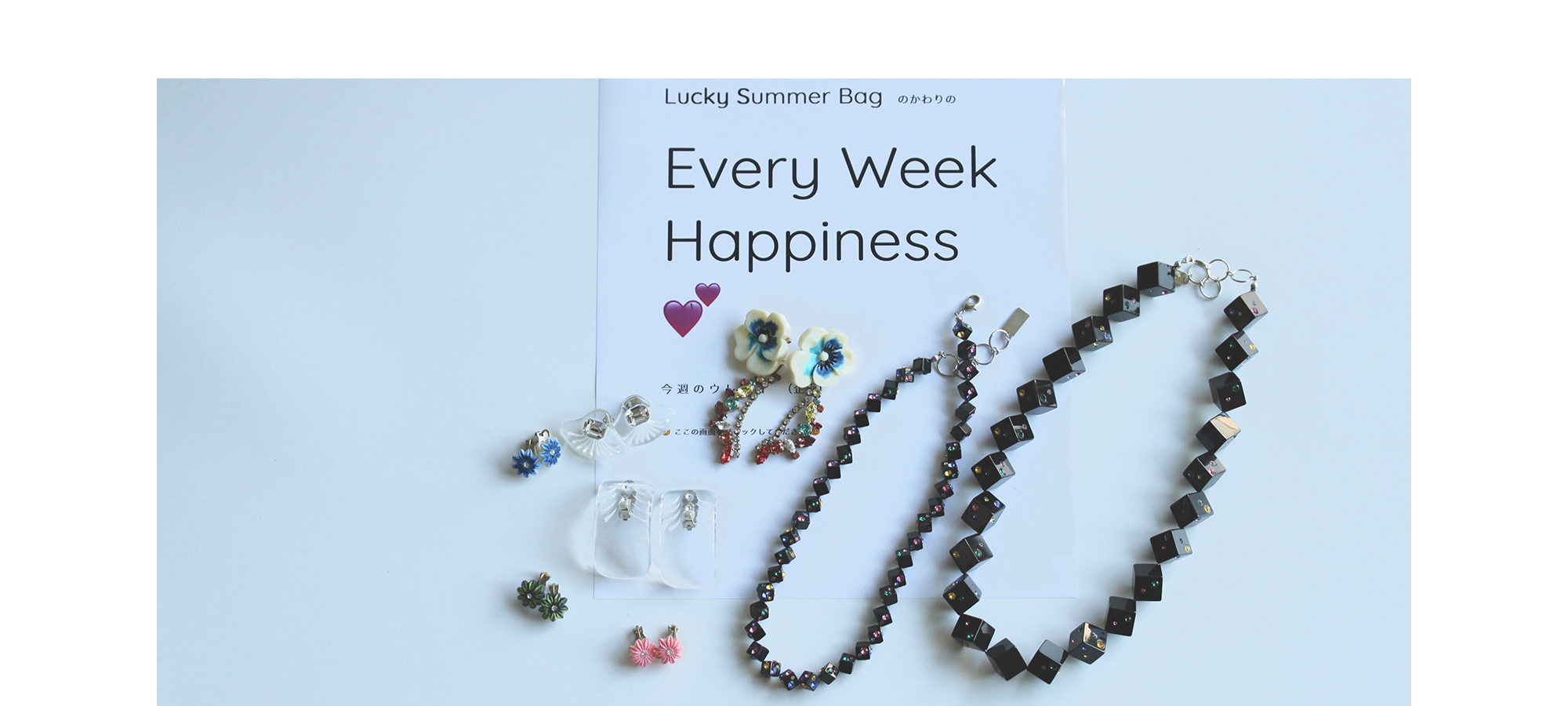 Every Week Happiness
