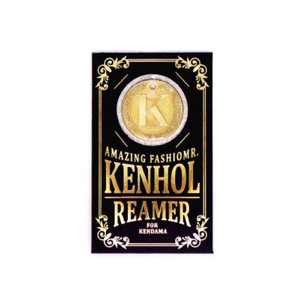 KENHOL REAMER