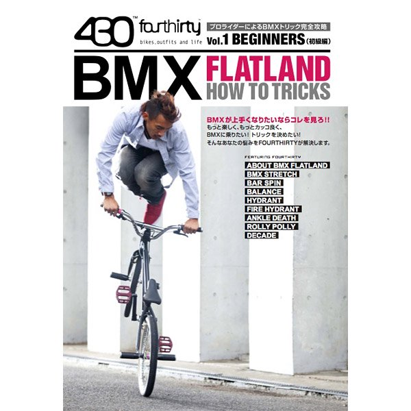 BMX FLATLAND HOW TO TRICKS VOL.1