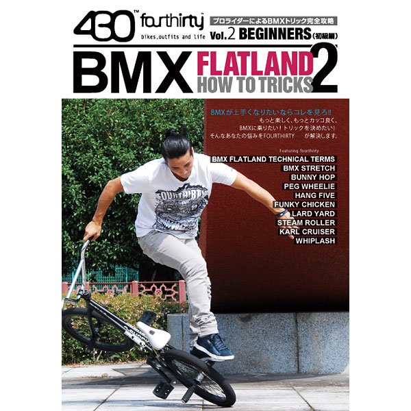BMX FLATLAND HOW TO TRICKS VOL.2