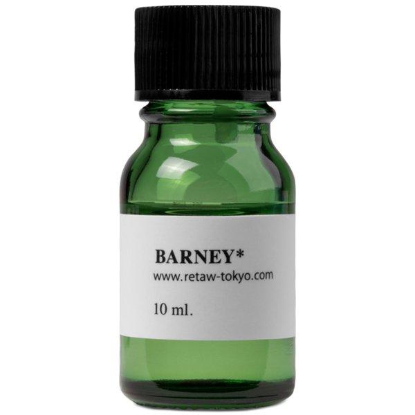 retaW Fragrance Oil BARNEY