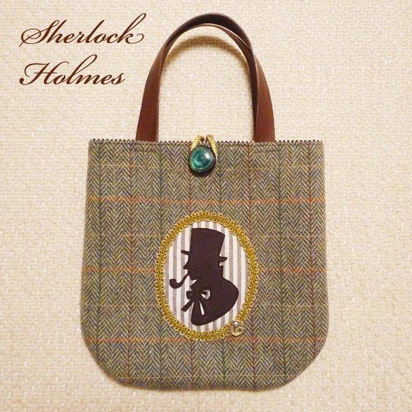 ★シャーロックホームズ・ミニバッグ/グリーン