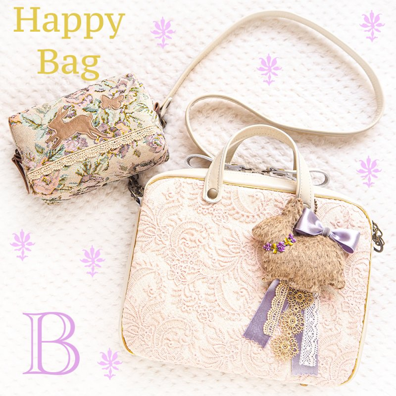 <img class='new_mark_img1' src='https://img.shop-pro.jp/img/new/icons5.gif' style='border:none;display:inline;margin:0px;padding:0px;width:auto;' />12/25 21時発売 福袋Happy bag/B