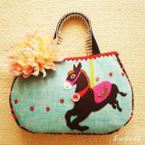 ミニバッグ「ロバの回転木馬」カラー/ターコイズ