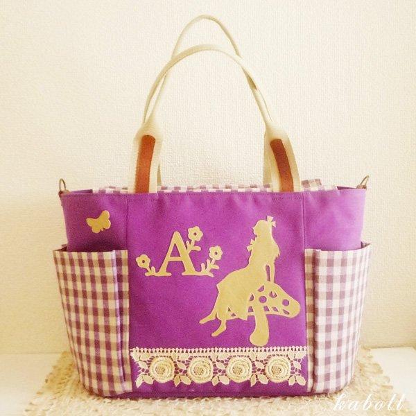 【不思議の国のアリスのマザーズバッグ】Alice garden・アヤメ