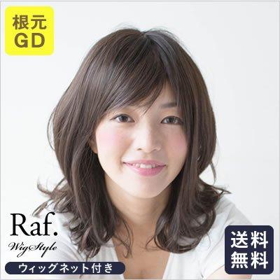 大人のルーズウェーブ-根元グラデーション/ダークマットブラウン-ワイドつむじ型