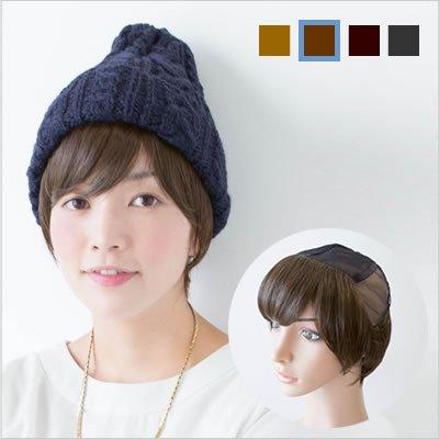 帽子用ウィッグ-帽子用インナーキャップウィッグ-ナチュラルショート-ブラウン