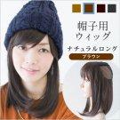帽子用インナーキャップウィッグ-ナチュラルロング-ブラウン