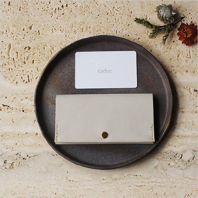 カード・コインケース ライトグレー【メンテナンスフリー・レザー】 本革手縫い、小銭入れ、小物入れに…