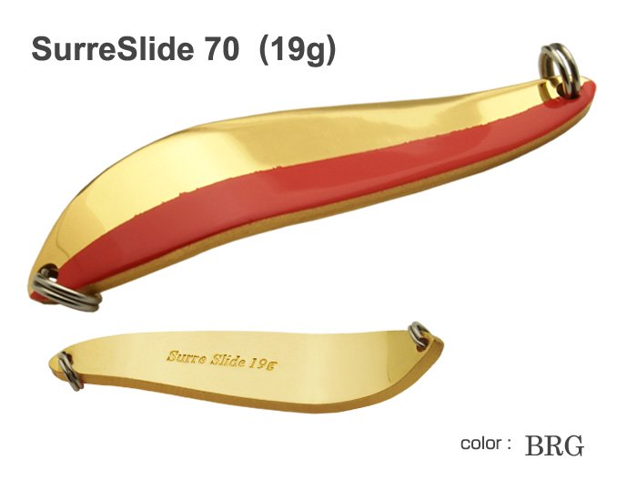 Surre Slide 70 19g BRG