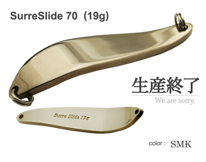 Surre Slide 70 19g SMK