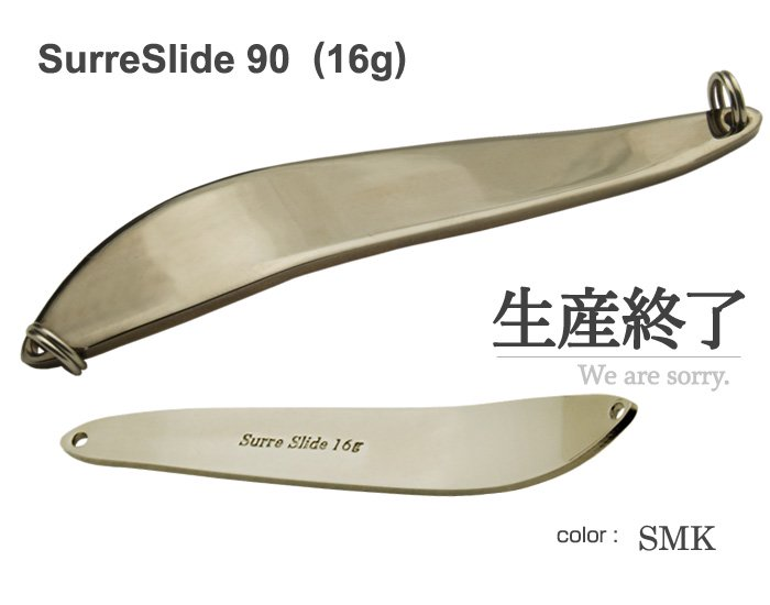 Surre Slide 90 16g SMK