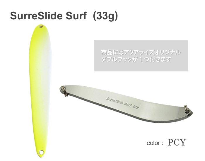 Surre Slide Surf 105 33g PCY