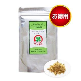 たっぷく豆 こがね散(お徳用250g入)