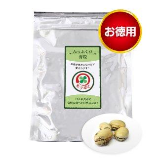たっぷく豆 善粒(お徳用250g入)