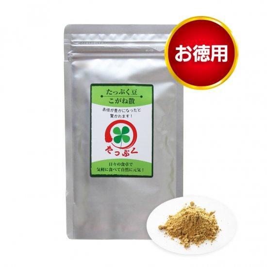 たっぷく豆 こがね散(お徳用100g入)