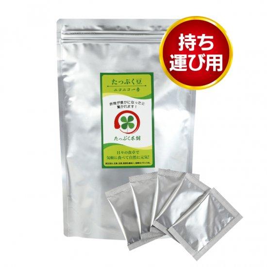 たっぷく豆 ニコニコ一番 (3g×45包、135g入)
