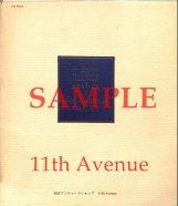 セーヴル【Sevres】 セーヴル作品集1738 - 1932 Vol.1 (彫刻1 1738-1815)