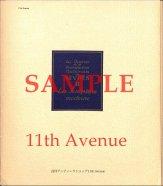 セーヴル【Sevres】 セーヴル作品集 1738-1932  Vol.2 彫刻2(〜1932)