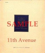 セーヴル【Sevres】 セーヴル作品集 1738-1932 Vol.3 花瓶と装飾品