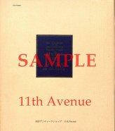 セーヴル【Sevres】 セーヴル作品集 1738-1932 Vol.4 食器