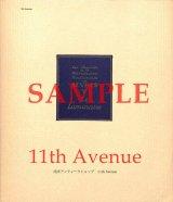 セーヴル【Sevres】 セーヴル作品集 1738-1932 Vol.5 照明