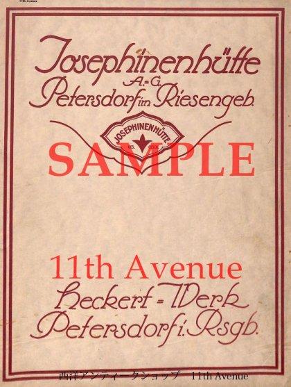 ヨゼフィーネンヒュッテ【Josephinenhutte】1920年代公式製品カタログ(デジタル資料)