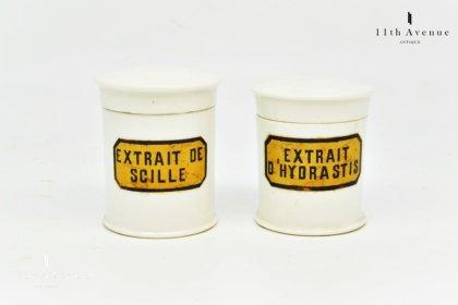 Charles Pillivuyt&Co.【フランス】 薬瓶2個セット