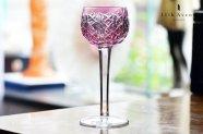 サン・ルイ【フランス】「Riesling(リースリング)」ワイングラス(薄赤)